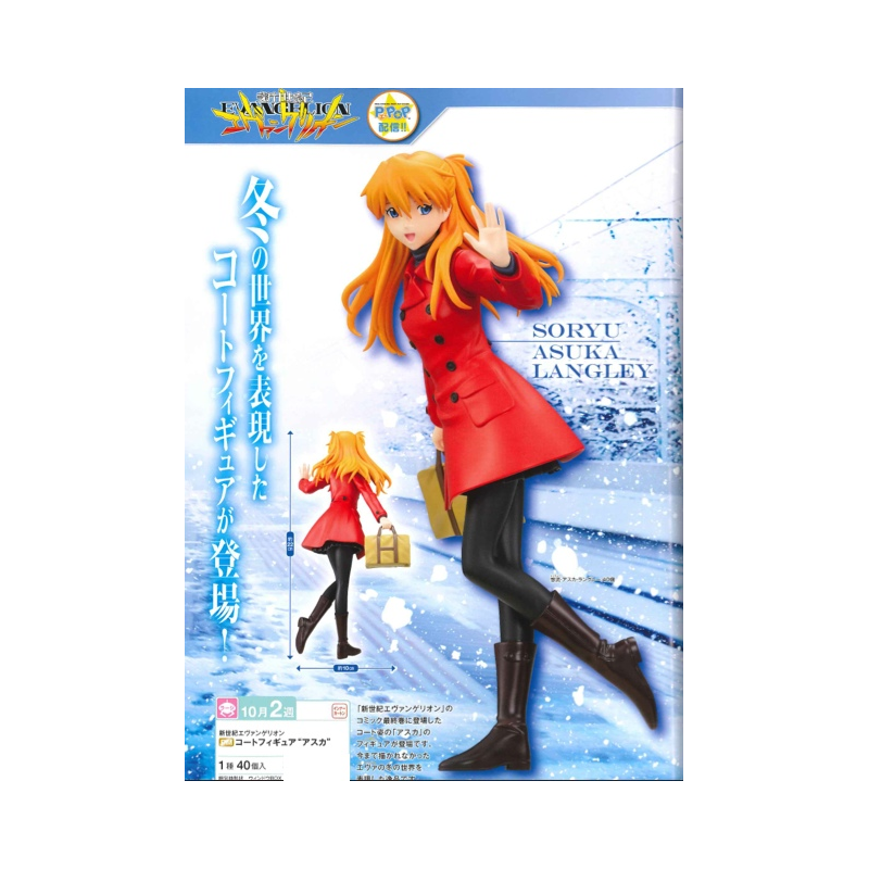 Evangelion Asuka Red Coat