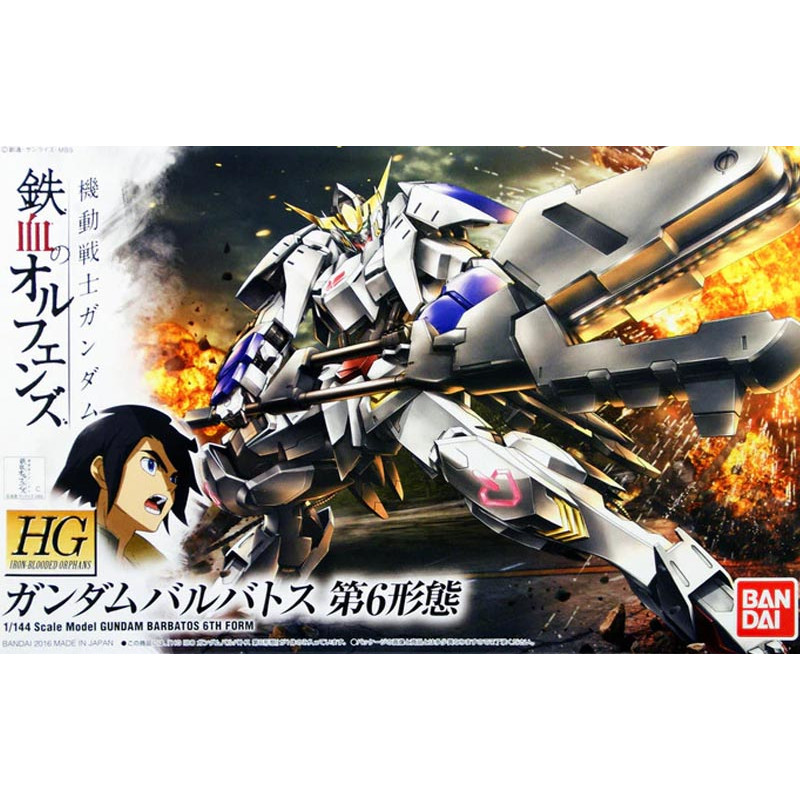Gundam Gunpla HG 1/144 Gundam...