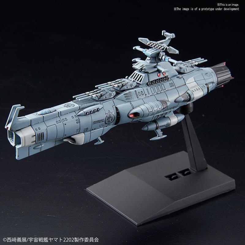 Yamato Mecha Coll Dreadnought