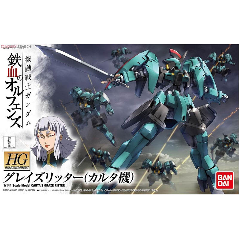 Gundam Gunpla HG 1/144 017 Carta's...
