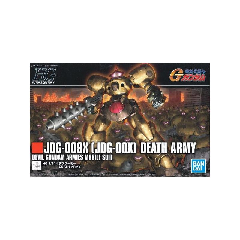 Gundam Gunpla HG 1/144 230 Death Army