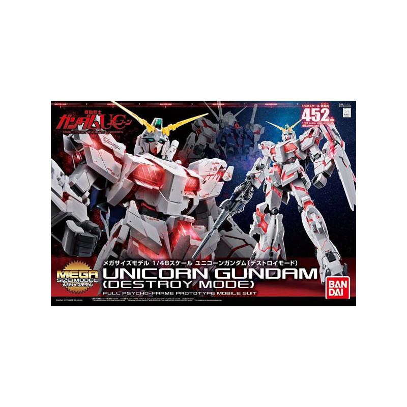 Gundam Gunpla Mega Size Model 1/48...