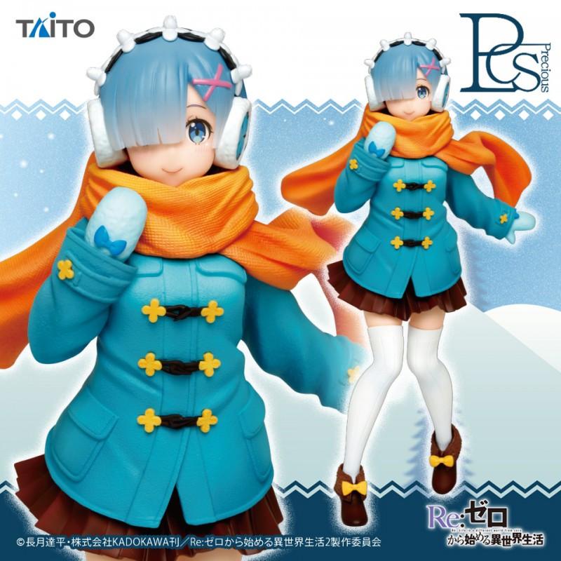 Re:Zero Rem Precious Figure 23 cm