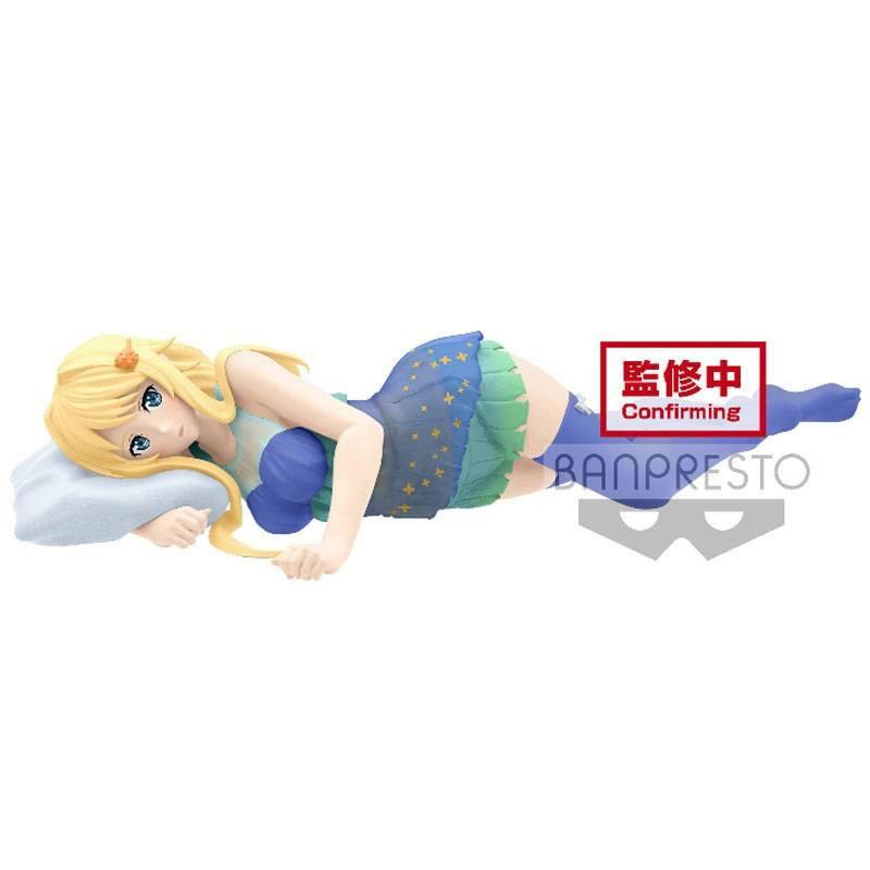 Sword Art Online Alice Espresto 21 cm