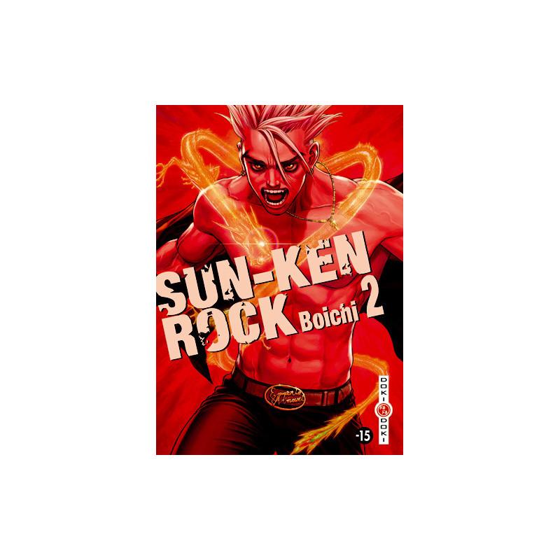 Sun-Ken Rock Vol.2
