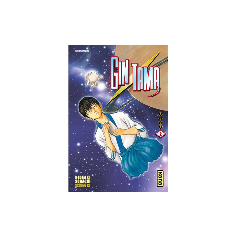 Gintama Vol.2