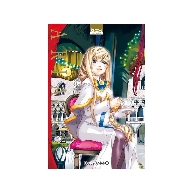 Aria - The Masterpiece Vol.2