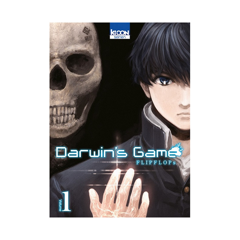Darwin's Game Vol.1