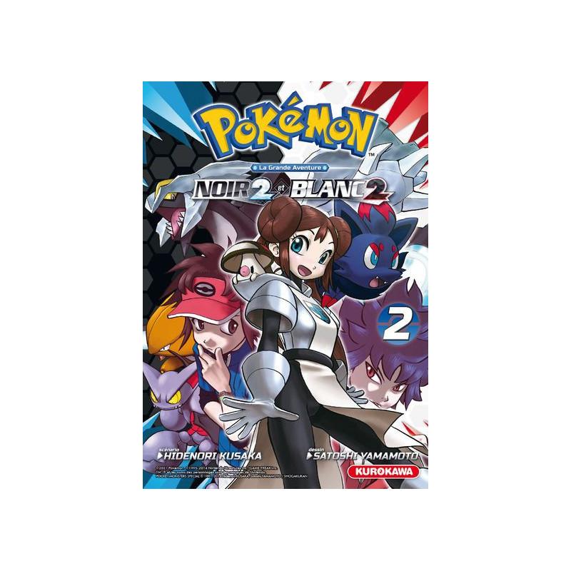 Pokémon - Noir 2 et Blanc 2 Vol.2