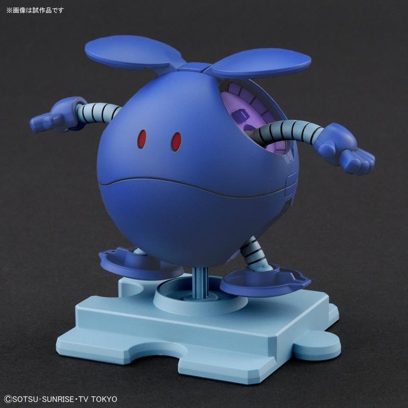 Gundam Gunpla Haropla 005 Haro...